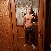 binaryoptionstrading23.com sex anonse kobiet, ogoszenia i anonse towarzyskie